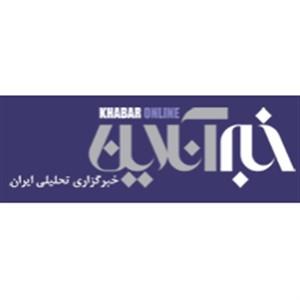 KhabarOnline News Agancy
