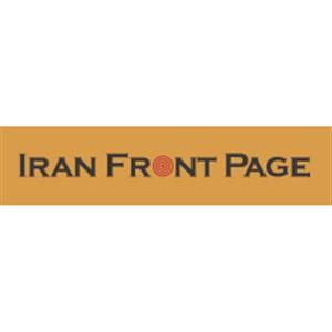 Iran Front Page Arabic